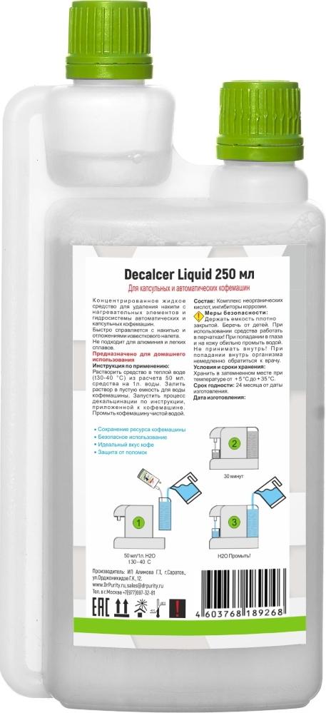 Жидкость для удаления накипи DR.PURITY DECALCER LIQUIDCAPSULES(24 шт. по 250мл) - 1
